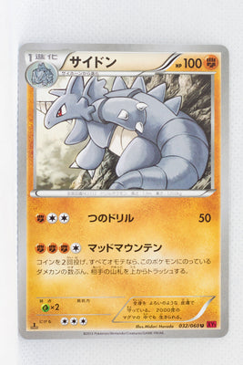 XY1 Collection Y 032/060	Rhydon 1st Edition