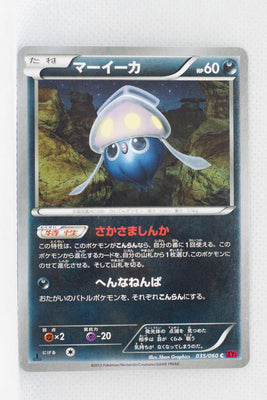 XY1 Collection Y 035/060	Inkay 1st Edition