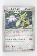 XY1 Collection Y 040/060 Aegislash 1st Edition