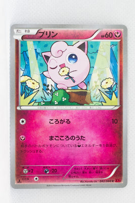 XY1 Collection Y 042/060	Jigglypuff 1st Edition