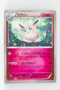XY1 Collection Y 043/060	Wigglytuff 1st Edition