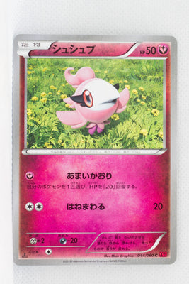 XY1 Collection Y 044/060	Spritzee 1st Edition