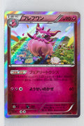 XY1 Collection Y 045/060	Aromatisse 1st Edition Holo