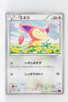 XY1 Collection Y 048/060	Skitty 1st Edition