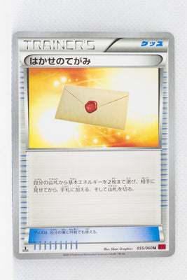 XY1 Collection Y 055/060	Professor's Letter 1st Edition