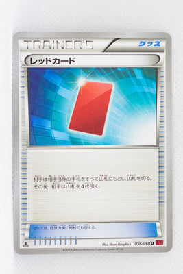 XY1 Collection Y 056/060	Red Card 1st Edition