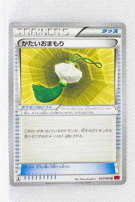XY1 Collection Y 057/060	Hard Charm 1st Edition