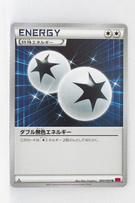 XY1 Collection Y 060/060	Double Colorless Energy 1st Edition
