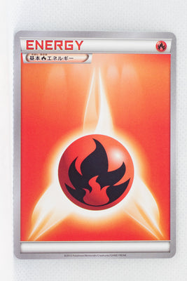 XY1 Collection Fire Energy