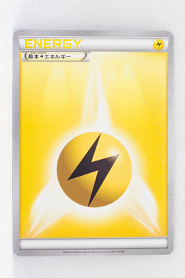 XY1 Collection Lightning Energy