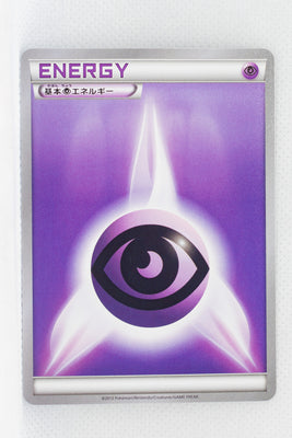 XY1 Collection Y Psychic Energy