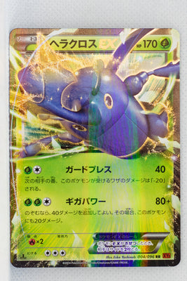 XY3 Rising Fist 004/096 Heracross EX Holo 1st Edition