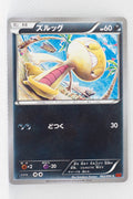 XY3 Rising Fist 062/096	Scraggy 1st Edition