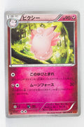 XY3 Rising Fist 066/096	Clefable 1st Edition