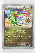 XY3 Rising Fist 071/096	Flygon	 1st Edition