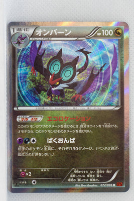 XY3 Rising Fist 072/096 Noivern Holo 1st Edition