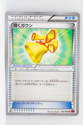 XY3 Rising Fist 087/096	Sparkling Robe 1st Edition