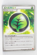 XY3 Rising Fist 095/096	Herbal Energy 1st Edition
