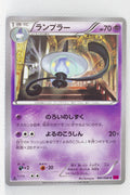 XY4 Phantom Gate 041/088	Lampent 1st Edition