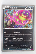 XY4 Phantom Gate 054/088	Spiritomb 1st Edition
