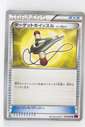 XY4 Phantom Gate 078/088	Target Whistle 1st Edition