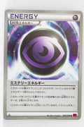 XY4 Phantom Gate 088/088	Mystery Energy 1st Edition