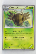 XY6 Emerald Break 011/078 Shedinja 1st Edition