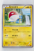 XY6 Emerald Break 019/078 Voltorb 1st Edition