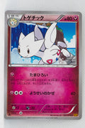 XY6 Emerald Break 037/078 Togetic 1st Edition
