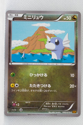 XY6 Emerald Break 040/078 Dratini 1st Edition
