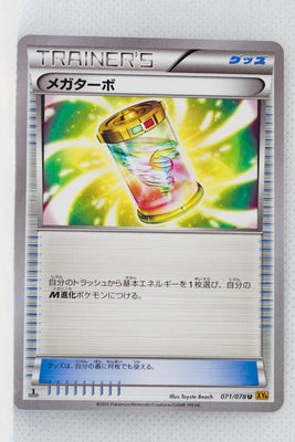 XY6 Emerald Break 071/078 Mega Turbo 1st Edition