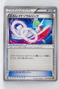 XY6 Emerald Break 073/078 Gallade Spirit Link 1st Edition