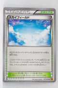 XY6 Emerald Break 077/078 Sky Field 1st Edition