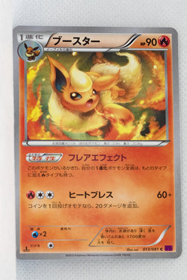 XY7 Bandit Ring 013/081 Flareon 1st Edition