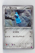 XY7 Bandit Ring 047/081 Beldum 1st Edition