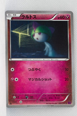 XY7 Bandit Ring 052/081 Ralts 1st Edition