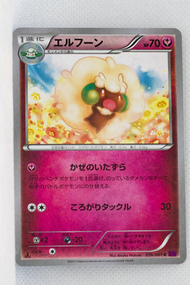 XY7 Bandit Ring 056/081 Whimsicott 1st Edition
