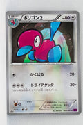 XY7 Bandit Ring 065/081 Porygon2 1st Edition