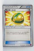 XY7 Bandit Ring 072/081 Lucky Helmet 1st Edition