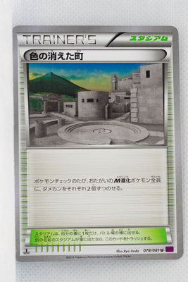 XY7 Bandit Ring 078/081 Faded Town 1st Edition