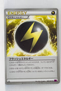 XY7 Bandit Ring 080/081 Flash Energy 1st Edition
