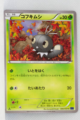 XY8 Blue Shock 006/059	Scatterbug 1st Edition