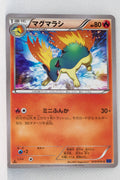 XY8 Blue Shock 010/059	Quilava 1st Edition