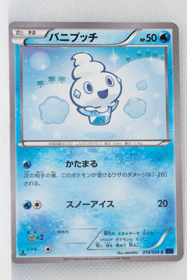 XY8 Blue Shock 018/059	Vanillite 1st Edition