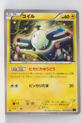 XY8 Blue Shock 021/059	Magnemite 1st Edition