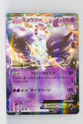 XY8 Blue Shock 025/059	Mewtwo EX 1st Edition Holo