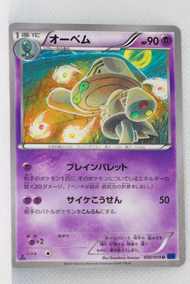 XY8 Blue Shock 030/059	Beheeyem 1st Edition