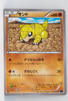 XY8 Blue Shock 031/059	Sandshrew 1st Edition