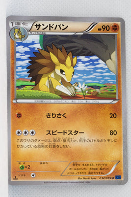 XY8 Blue Shock 032/059	Sandslash 1st Edition