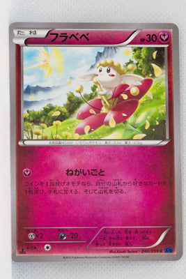XY8 Blue Shock 040/059	Flabébé 1st Edition